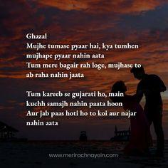 Five love ghazal Hindi Words, Zindagi Quotes, Urdu Poetry, Quotations, Motivational Quotes, Poems, Sad, Romantic, Thoughts
