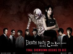 Death Note II:The Last Name
