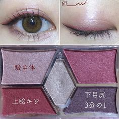 Makeup #Koreanmakeuptutorials
