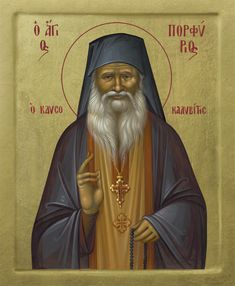 Religion, Greek, Aesthetics, Saints, Religious Education