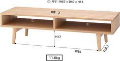 北欧モダンデザインTVローボード(ロータイプ/ナチュラル)(テレビ台・ローボード)【HOME'S Style Market】|家具・インテリアの通販(商品コード:sm-001-10173)