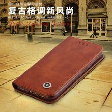 flip leather + Silicone Coque For Samsung Galaxy Note 7 4 5 3/S7/S6/S5/S6 Edge/S6 Edge+/S4/S3/S7 Edge Phone Bag Cover Fundas //Price: $US $4.22 & FREE Shipping //   #mensfashion #leatherjacket #menjeans #menscarves #menshirts #menblazers