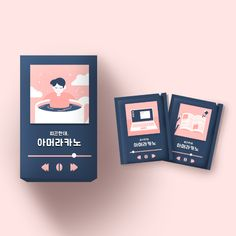 디자이너 포트폴리오 | 라우드소싱 | 라우드소싱 Name Card Design, Business Card Design, Art Business Cards, Postcard Design, Graphic Design Posters, Name Cards, Grafik Design, Packaging Design Inspiration, Design Reference
