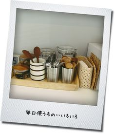 kitchen   Sun in Transition people. . .
