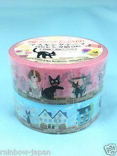 Kiki's Delivery Service Masking tape Bricks pattern Studio Ghibli toys JAPAN