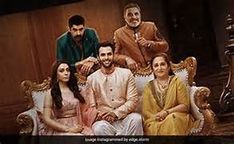 Undekhi has no superstars. But it has a sturdy story, actors who breathe life into the characters and a screenplay that delivers normative fare with a semblance of style and seriousness.Read more Stoop So Low, Law Of The Jungle, World News Today, Prank Calls, Web Series, Pranks, Are You The One, Thriller, Superstar