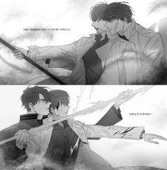Handsome Anime Guys, Cute Anime Guys, L Death Note, Couples Cosplay, Cute Love Pictures, Japan Photo, Dark Anime, Boy Art, Light Novel