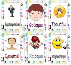 Αποτέλεσμα εικόνας για το αλφαβητο των συναισθηματων Pre School, Education, Comics, Blog, Blogging, Cartoons, Onderwijs, Learning, Comic