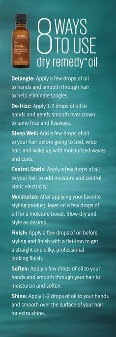 8 ways to use #DryRemedy Daily Moisturizing Oil.