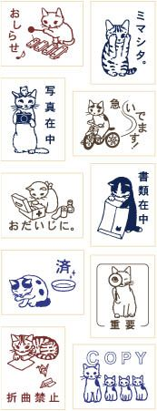 cut kitty kat stamps