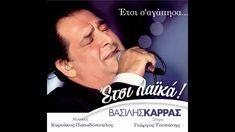 Vasilis Karras - Etsi s'agapisa Greek Language, Greek Music, Old And New, Einstein, Words, Youtube, Greek, Youtubers, Horse