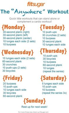 Easy, No Equipment Workouts...  Doing these with 30 minutes of jogging for the next two weeks.