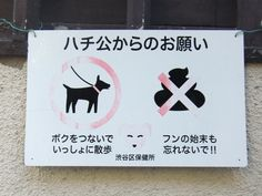 Tokyo signal or how Japanese people bring up dog's owner...