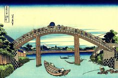 """Under Mannen Bridge at Fukagawa"", - Thirty-six Views of Mount Fuji - No.4, by Hokusai (1760–1849)"