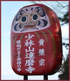 The temple where the Daruma Dolls originate!