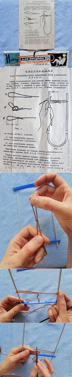 МК вязание на вилке. Нулевой цикл.   Страна Мастеров
