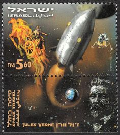 Israeli postage stamp from 2000 featuring Jules Verne