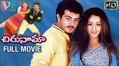 Chirunama full Telugu dubbed movie HD on Indian Video Guru, featuring Ajith, Jyothika and Raghuvaran. Dubbed from Tamil movie Mugavaree.