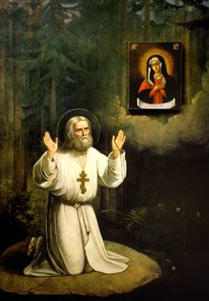 St Seraphim of Sarov Jesus Images, Seraphim, Church Art, Orthodox Christian Icons, Art, Catholic Art, Pictures Of Christ, Beast Wallpaper, Art History
