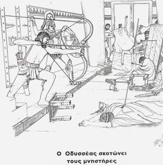 Greek History, Ancient History, Greek Mythology, Geography, Middle School, Coloring Pages, Greece, Comics, Crafts