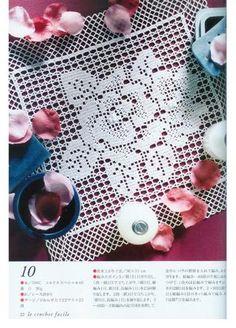 knitting0014