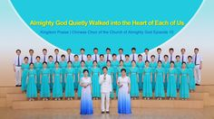 "Praise the Return of Lord Jesus | Choral Singing ""Chinese Choir Episode 10"""