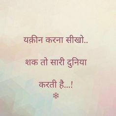Follow Me 📌  Adhuri Dasatan by,  #$wapnil...™