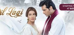 Watch Dil Lagi Episode 22 20th August 2016 Full HD Online on Ary Digital