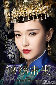 [Anticipation Post] The Princess Weiyoung and The Advisors Alliance | Cnewsdevotee