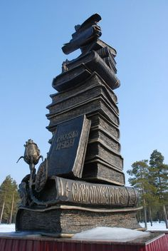 Monument book in Kogalym, Yugra, Russia.  Kogalym, Jugra, Rusko