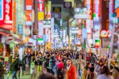 Tokyo is a thrilling place to live. The only downside is that US expats in Tokyo are required to file both US taxes as a US citizen, and Japanese taxes as a Japanese resident.