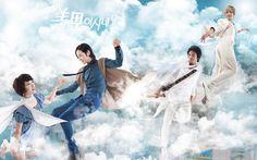 You're Beautiful - K-Drama (2009)
