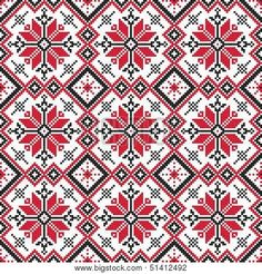 Ukrainian cross stitch pattern