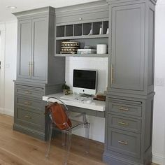 Would like a little more open display space, but love this overall for my home office. Chelsea Gray Cabinets