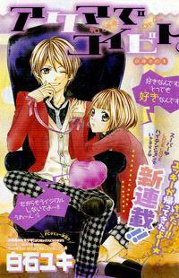 Akuma de Koibito Manga - Read Akuma de Koibito Online at MangaHere.co