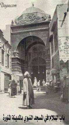 باب السلام في المسجد النبوي، المدينة المنورة، الحجاز Al Salam Gate that leads to the Holy Mosque of Medinah, Hejaz