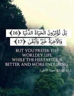 """""""Which would you rather have? If there are. Breathtaking views in this life..imagine what awaits in the hereafter inshallah..this world is an illusion. The gems await on the other side. Leave whatever distances you from Allah swt. Know that nothing is more worthy than Him. [Don't allow yourself to get played by the shaytan. He's slicker than you think. Don't let him stand in between you and jannah]"""" -Nour Zein"""