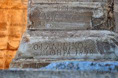 Ονόματα και χρονολογίες χαραγμένα στο ναο του Ποσειδώνα στο Σούνιο /Names and dates inscribed on the Temple of Poseidon at Cape Sounion