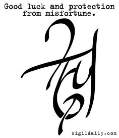 """""""Good luck and protection from misfortune."""" A simple sigil for turning the odds in your favor. Protection Sigils, Protection Tattoo, Good Luck Spells, Good Luck Symbols, Wiccan Symbols, Magic Symbols, Wiccan Spell Book, Wiccan Spells, Chinese Tattoo Designs"""