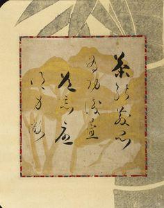 Hon'ami Koetsu (1558–1637) Tawaraya Sōtatsu #japan_painting #Rimpa_school #Tawaraya_Sotatsu