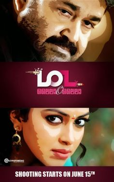 Watch Lailaa O Lailaa Online Free Putlocker: 'Lailaa O Lailaa' is an alluring love story set in the backdrop of the metro city Bangalore. Mohanlal and Satyaraj play the roles of business tycoons. Mohanlal's character is diplomatic in his business dealings and is known for his precision and perceptions. Meanwhile, he falls in love and the intriguing and interesting events that follow are laced with twists and turns. Amala Paul is the heroine. Joy Mathew, Bollywood actor Rahul Dev,