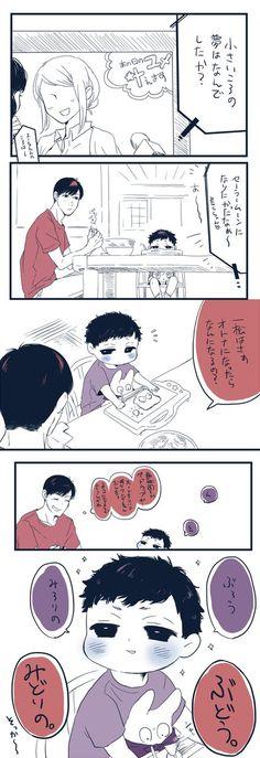 pixiv is an illustration community service where you can post and enjoy creative work. Kawaii Chibi, Ichimatsu, Cartoon, Manga, Comics, Face, Illustration, Pixiv, Babies