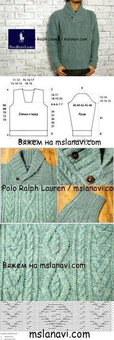 Вязаный пуловер для мужчин от Polo Ralph Lauren | Вяжем с Лана Ви Knit Cardigan Pattern, Sweater Knitting Patterns, Lace Knitting, Knitting Designs, Knit Patterns, Knit Crochet, Men Sweater, Ralph Lauren, Renewable Energy