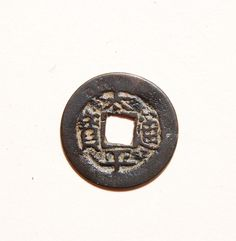 38b.   Obverse side of a Tai Ping Tong Bao (太平通寶) 1 cash coin, cast during the rebel rule of Shun Hua Tai zu, in 1509 AD (4th year of the reign of Ming Emperor Zhengde).  S-42