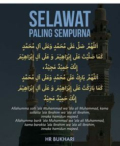 Com: Selawat paling sempurna Quran Quotes Inspirational, Islamic Love Quotes, Muslim Quotes, Hadith Quotes, Qoutes, Hijrah Islam, Doa Islam, Reminder Quotes, Self Reminder
