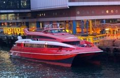 Nearly 120 Hurt in Hong Kong Ferry Collision