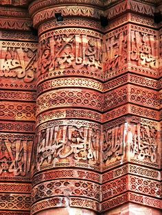 Exterior-detail of a part of Qutub  Minar, New Delhi, India : I love the colour gradations and the intricate carving, chiaroscuro.
