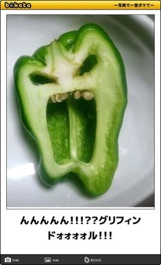 笑いが止まらなくなった画像や動画はありますか?色々と疲れたので笑って息抜きをしたいです。 - Quora Weird Fruit, Weird Food, Funny Vegetables, Veggies, Fruits And Vegetables, My Favorite Image, Food Humor, Funny Faces, Funny Comics