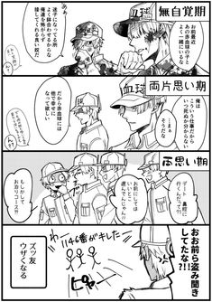 ほりた (@horita_mt) さんの漫画   5作目   ツイコミ(仮)