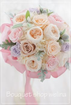 cotton candy colored wedding bouquet